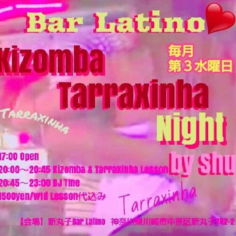 2/19(水)Kizomba Tarraxinha Night by SHUのイメージその1