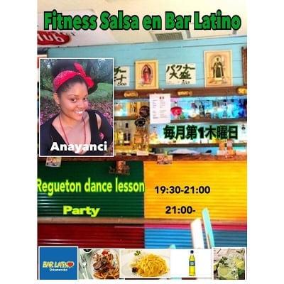8/1(木)Fitness Salsa en Bar Latino