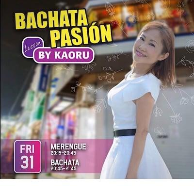 1/31(金)Bachata pasion