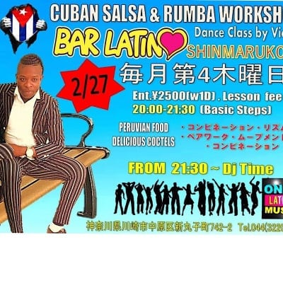 2/27(木)★ダンスレッスン Cuban salsa & Rumba work shop
