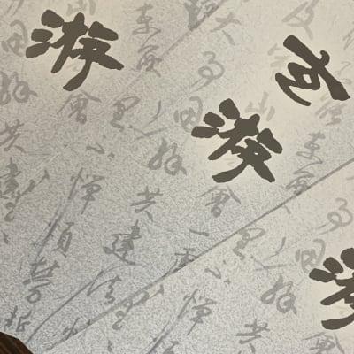 月謝 1200円