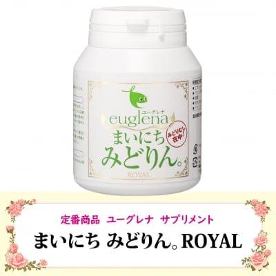 まいにちみどりん。ROYAL ¥7,020