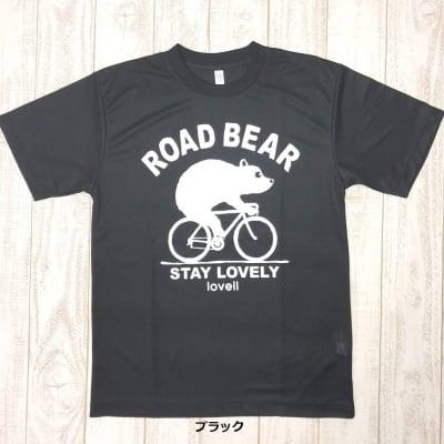 【夏準備フェア!500P高ポイント還元】【送料無料】ドライTシャツ ROAD BEAR2 ブラック