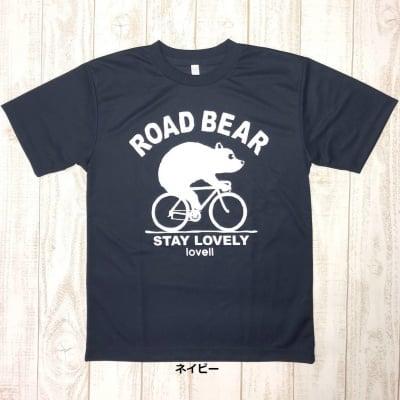 【500P高ポイント還元】【送料無料】ドライTシャツ ROAD BEAR2 ネイビー