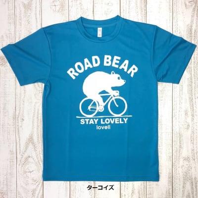 【500P高ポイント還元】【送料無料】ドライTシャツ ROAD BEAR2 ターコイズ