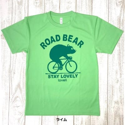 【500P高ポイント還元】【送料無料】ドライTシャツ ROAD BEAR2 ライム