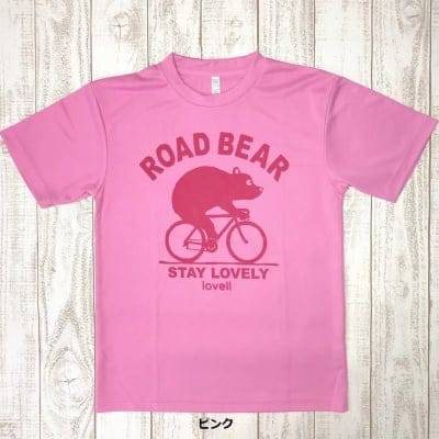 【500P高ポイント還元】【送料無料】ドライTシャツ ROAD BEAR2 ピンク