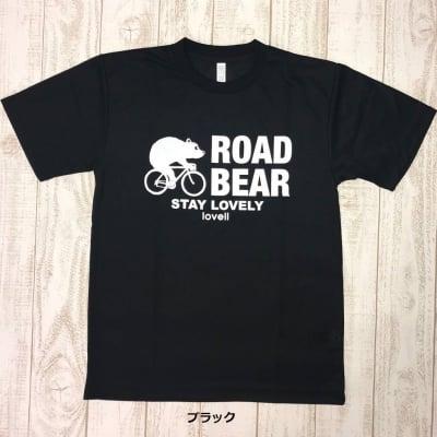 【夏準備フェア!500P高ポイント還元】【送料無料】ドライTシャツ ROAD BEAR1 ブラック