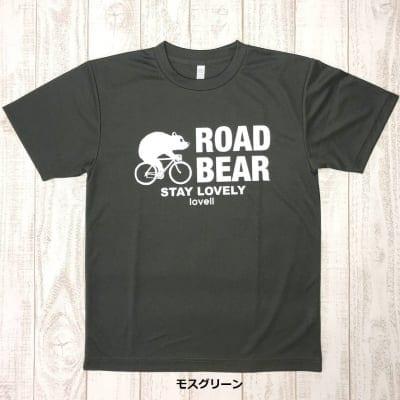 【500P高ポイント還元】【送料無料】ドライTシャツ ROAD BEAR1 モスグリーン