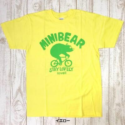 コットンTシャツ MINIBEAR イエロー