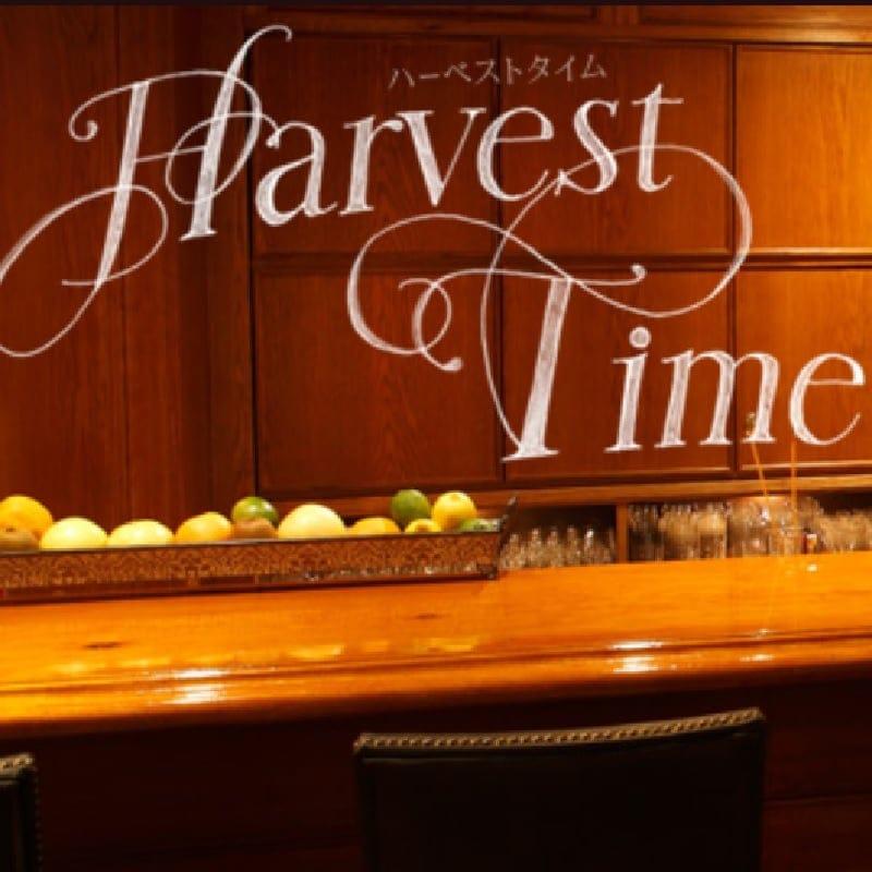 【10月3日19時半〜】ちょっと大人のご縁交流会♪六本木の隠れ家Bar〜ハーベストタイム〜のイメージその1