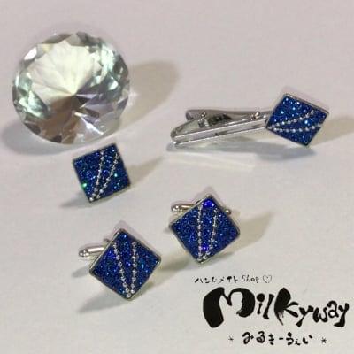 ブルー☆カフスボタン&ネクタイピン&ピンバッジ☆セット☆スワロフスキー