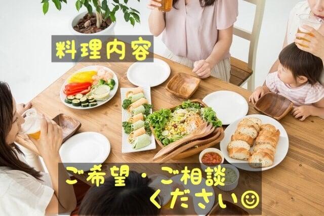 【イベントやパーティーのケータリング(出張料理)】承ります。のイメージその2