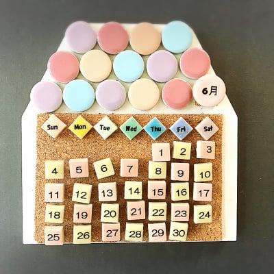 【タイルアートキット】作って楽しい!毎月ワクワク!!おうちカレンダーピンク