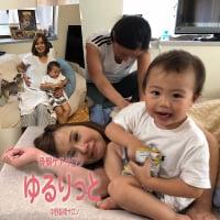 託児無料マタニティ整体30分初回キャンペーン/ 中野の託児付き骨盤ケアサロン