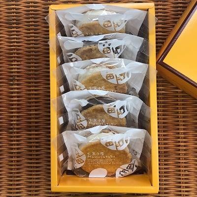 芋っきーと黒っきー(5個入り)