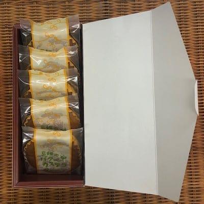 豆畑のバターカステラ(5個入り)