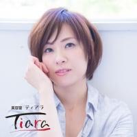 小顔カラーエステ【骨格補正小顔カット】美容室ティアラ