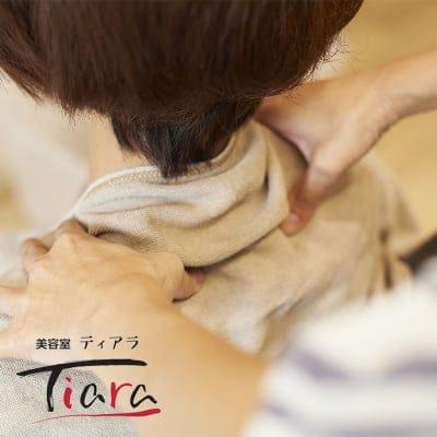 小顔リンパマッサージカット【骨格補正小顔カット】美容室ティアラ
