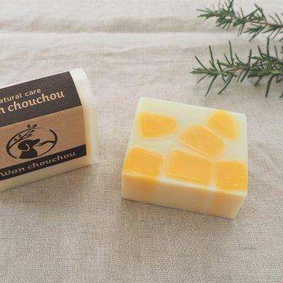 Dog soap【ワンちゃんのためのシャンプー石けん】ラベンダーオレンジ