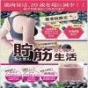 【店頭お渡し】貯筋プロテイン2個セット10,000円(税込)