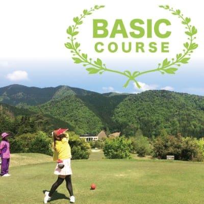 TGSオンラインゴルフスクール ベーシックコース