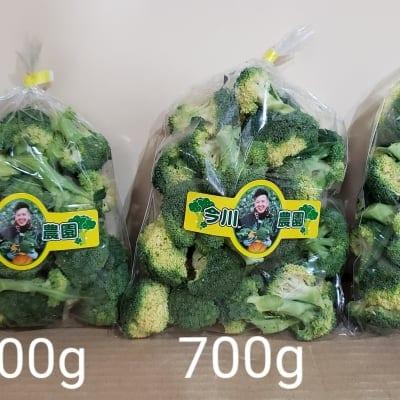 【送料無料】鳥取大山の麓で育ったカットブロッコリー1袋1kg×3袋