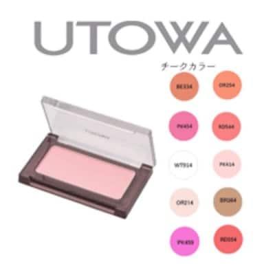 【鮮やかな発色】ウトワ チークカラー
