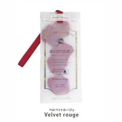【Musee des Roses】花びらが入ったような香りサシェ ギフトにも!フレグランスハンガーサシェ(ベルベットルージュ)