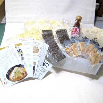 舌鼓シリーズ 舌鼓−3種のあじ(6食セット)+ 絶品! チャーハンのたれ(1本入)