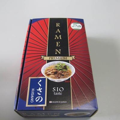 ハラール 塩ラーメン【贈答用】(1箱2食)
