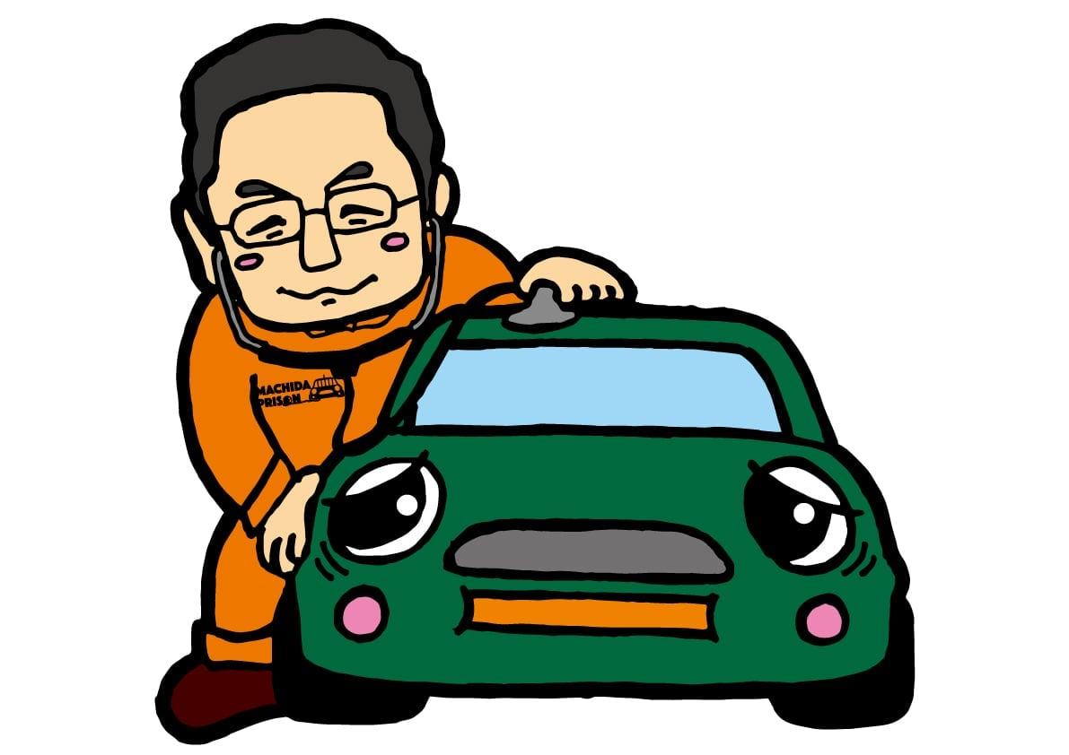 『アクセスマチダ』顧客様限定・車輛販売チケットのイメージその1