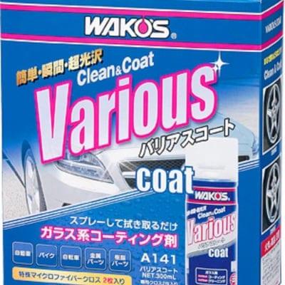 簡単作業でプロの輝き!! プラスチック、塗装、金属の洗浄・保護・コート剤  VAC