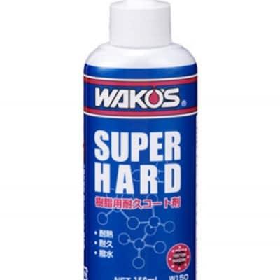 焼けにより劣化した未塗装樹脂を蘇らせます。 未塗装樹脂用耐久コート剤 SH−R