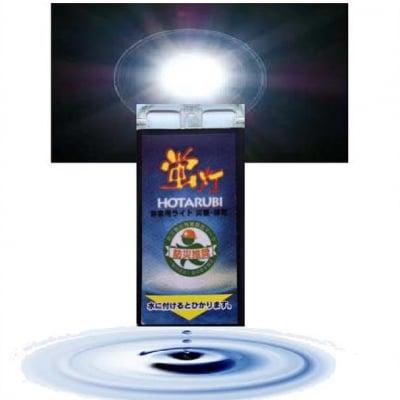 緊急時防災用ライト HOTARUBI 蛍灯 水電池 1箱(100ケ入)