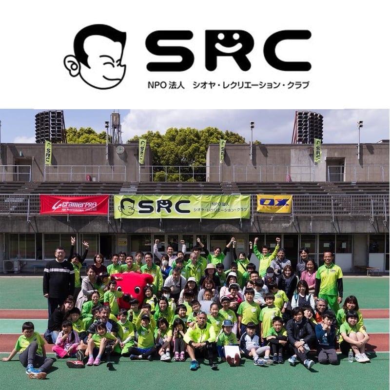¥1000都度購入 SRC応援チケット のイメージその1