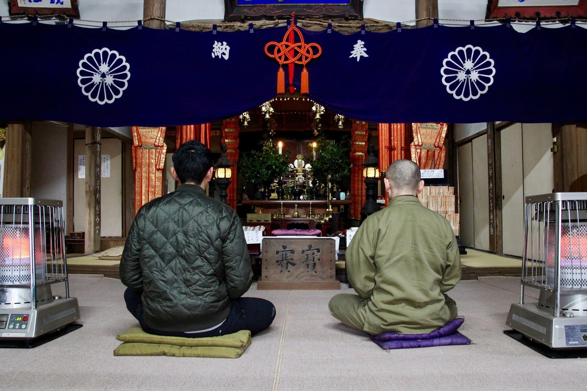 【予約制・店頭払いのみ】築400年の本堂で秘仏が見守る座禅体験のイメージその1