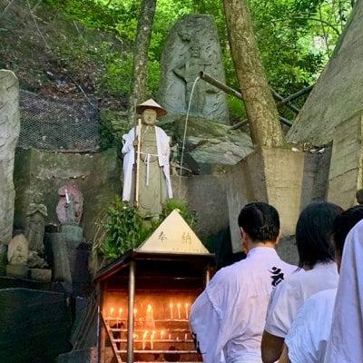 【予約制・店頭払いのみ】瀧行体験 弘法大師ゆかりの地で1350年続く自然流水の瀧行体験