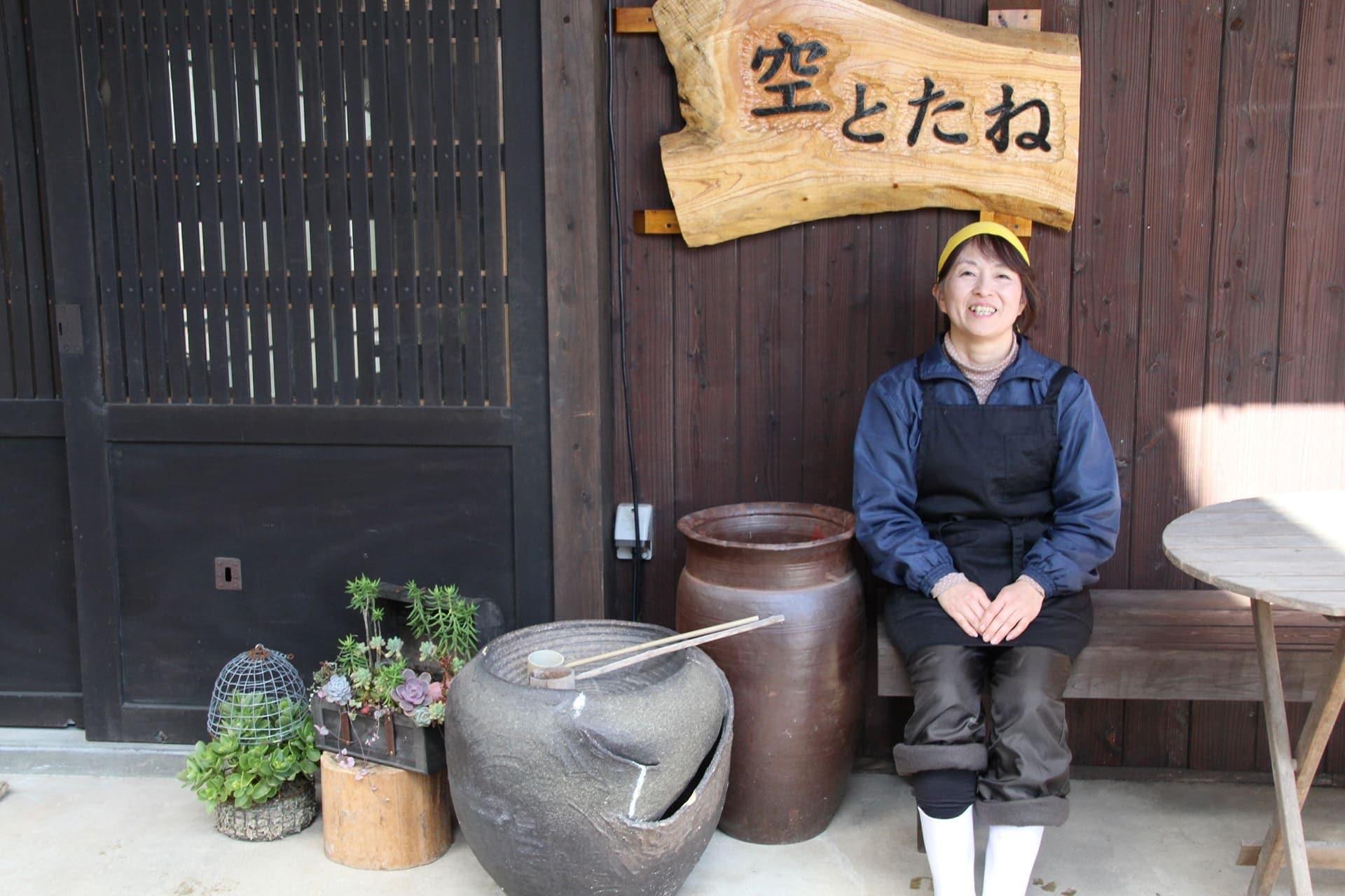 【予約制・店頭払い】園部の農村暮らし体験(カフェ空とたね)のイメージその1