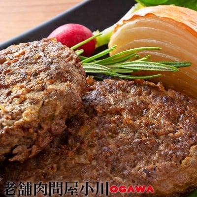 松阪牛ハンバーグ/120g×5個/肉のギフト通販なら老舗肉問屋小川/松坂牛や熟成肉などの絶品のお取り寄せグルメを取り揃えた専門店です。ステーキ用や焼肉用、すき焼き用など様々なシーンに向けた和牛肉、豚肉、鶏肉をお届け致します。