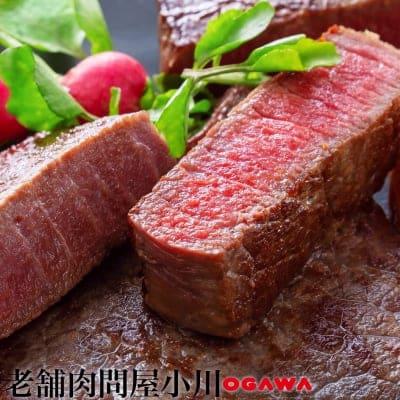 熟成千刻牛のモモステーキ/約140g×3パック/肉のギフト通販なら老舗肉問屋小川/松坂牛や熟成肉などの絶品のお取り寄せグルメを取り揃えた専門店です。ステーキ用や焼肉用、すき焼き用など様々なシーンに向けた和牛肉、豚肉、鶏肉をお届け致します。