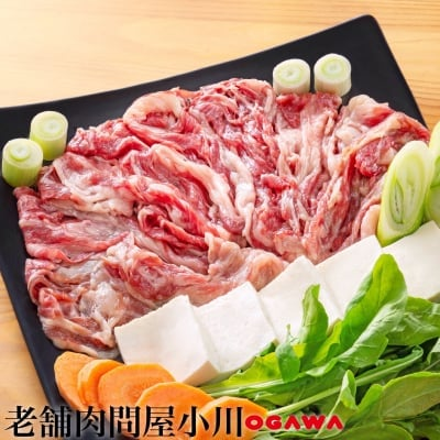 松阪牛切り落し(スライス) 300g×10P合計3キロお買い得商品/肉のギフト通販なら老舗肉問屋小川/松阪牛や熟成肉などの絶品のお取り寄せグルメを取り揃えた専門店です。ステーキ用や焼肉用、すき焼き用など様々なシーンに向けた和牛肉、豚肉、鶏肉をお届け致します。