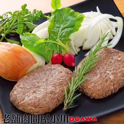 熟成千刻牛ハンバーグ/120g×3個/肉のギフト通販なら老舗肉問屋小川/松坂牛や熟成肉などの絶品のお取り寄せグルメを取り揃えた専門店です。ステーキ用や焼肉用、すき焼き用など様々なシーンに向けた和牛肉、豚肉、鶏肉をお届け致します。