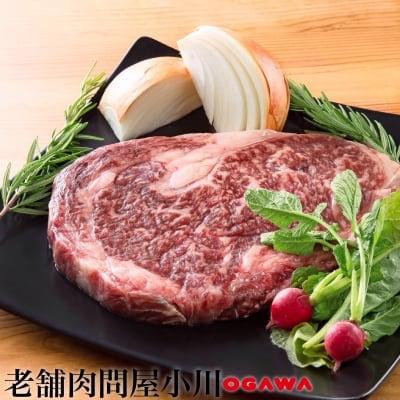 熟成千刻牛のサーロインステーキ/約400g×1パック/肉のギフト通販なら老舗肉問屋小川/松坂牛や熟成肉などの絶品のお取り寄せグルメを取り揃えた専門店です。ステーキ用や焼肉用、すき焼き用など様々なシーンに向けた和牛肉、豚肉、鶏肉をお届け致します。