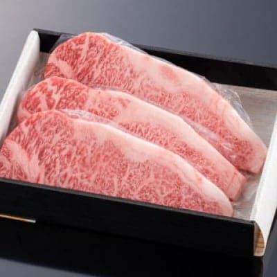 極上 松阪牛 サーロインステーキ約150g×3枚計450g/肉のギフト通販なら老舗肉問屋小川/松坂牛や熟成肉などの絶品のお取り寄せグルメを取り揃えた専門店です。ステーキ用や焼肉用、すき焼き用など様々なシーンに向けた和牛肉、豚肉、鶏肉をお届け致します。