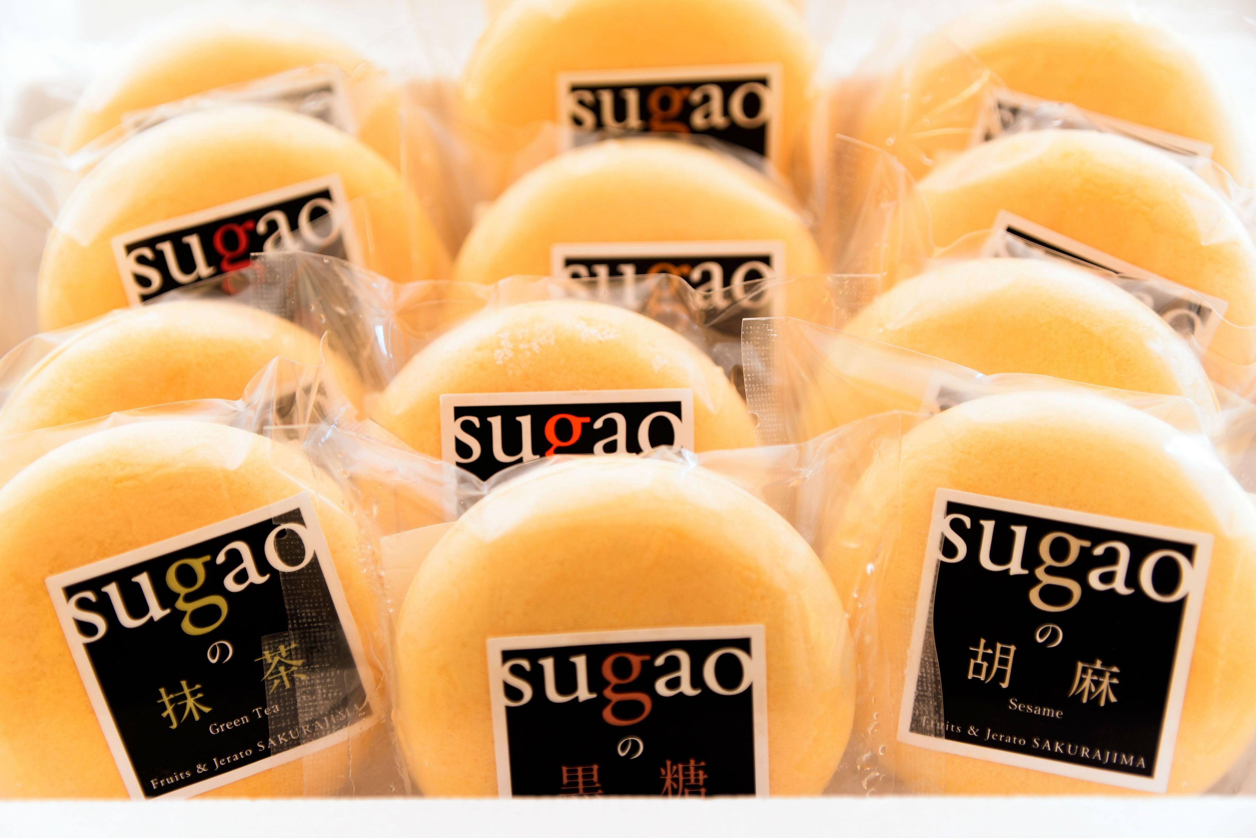 【テイクアウト専用】お好きなSUGAOアイス最中のイメージその1