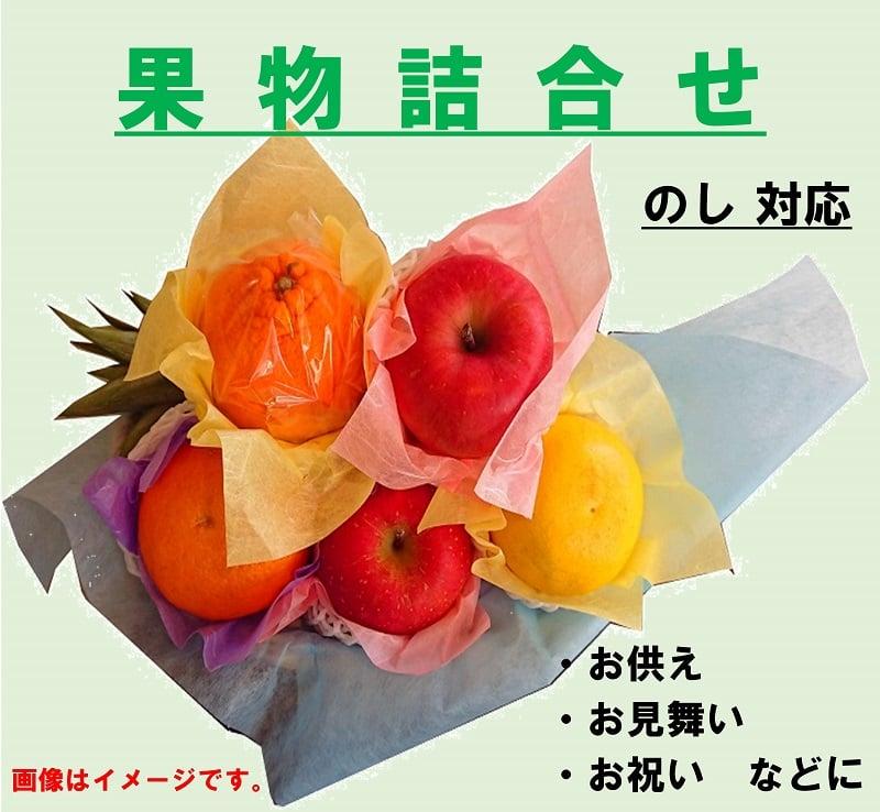 【店舗受取専用】季節の果物盛合せ|3千円盛のイメージその2