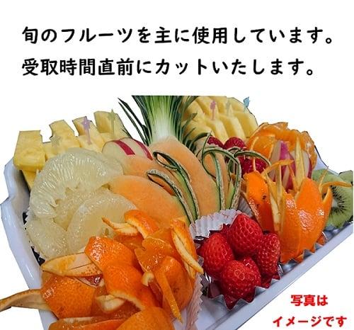 【店舗受取専用】フルーツカット|4千円のイメージその2