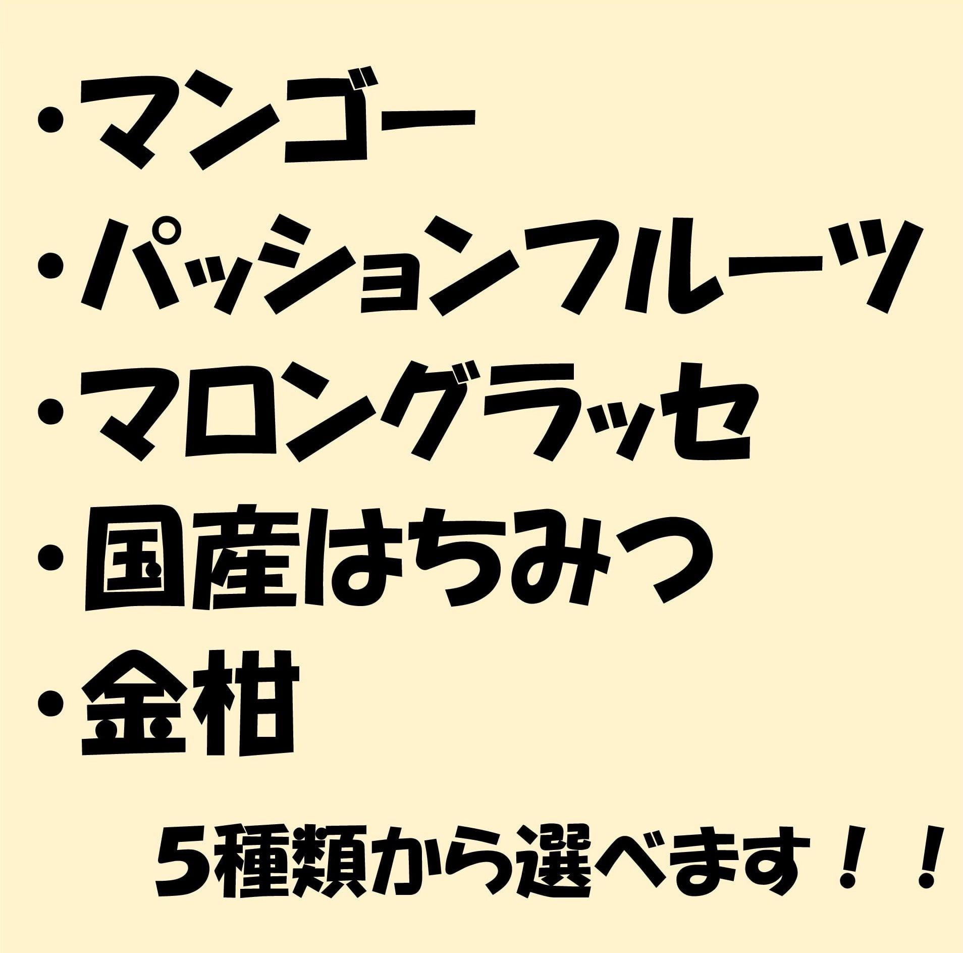 【テイクアウト専用】ジェラートSUGAOプレミアムカップのイメージその2