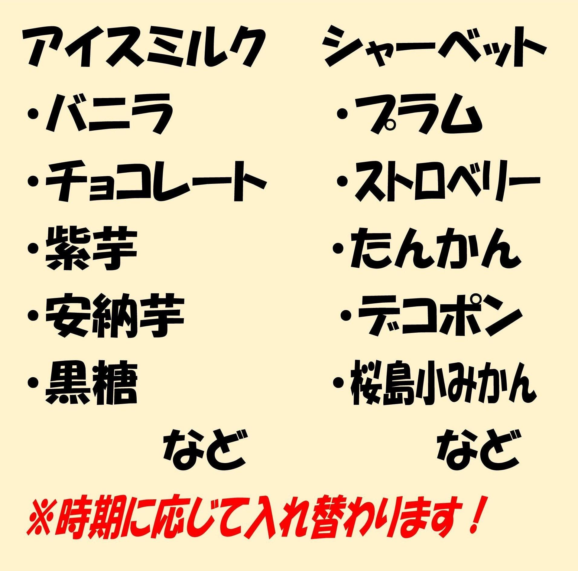 【テイクアウト専用】ジェラートSUGAOカップのイメージその2